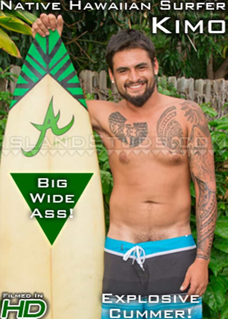 IslandStuds gay porn tattoo beard facial hair small dick sex pics Kimo bubble butt asshole 018 gallery video photo - Kimo spreads his sweet smooth virgin surfer butt WIDE OPEN while skinny dipping underwater in the pool