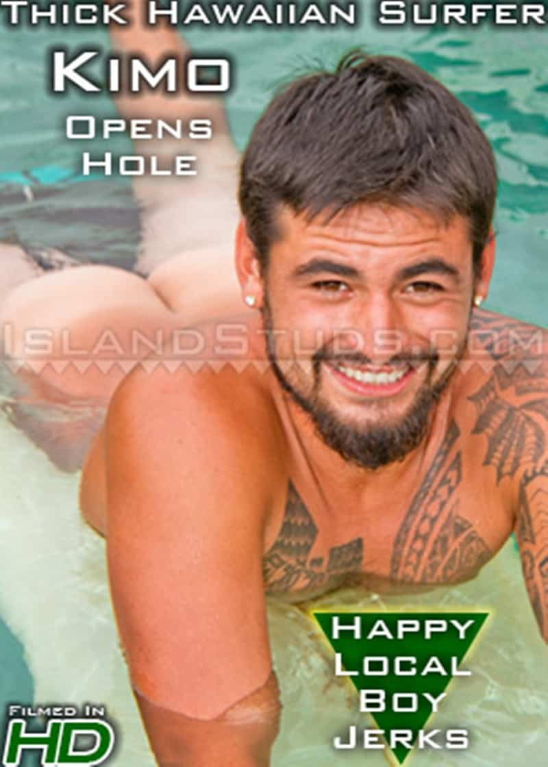 IslandStuds gay porn tattoo beard facial hair small dick sex pics Kimo bubble butt asshole 021 gallery video photo - Kimo spreads his sweet smooth virgin surfer butt WIDE OPEN while skinny dipping underwater in the pool